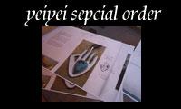 インディアンジュエリー専門店 YEIYEI Special Order