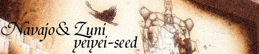 インディアンジュエリー専門店 YEIYEI  Seed